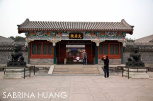 SummerPalace-15