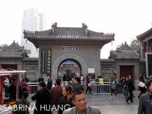 Tianjin-36