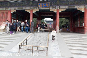 SummerPalace-1