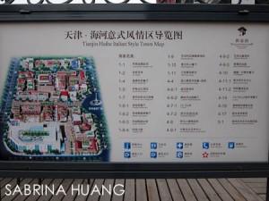 Tianjin-24