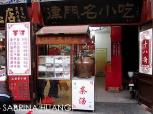 Tianjin-26