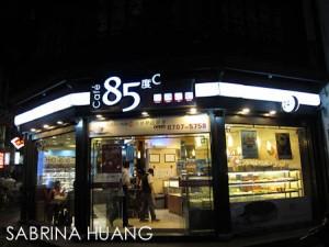 Hangzhou-36