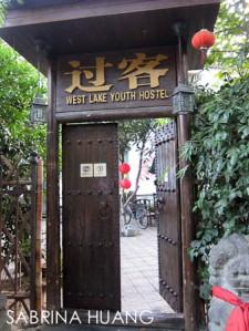 Hangzhou-27