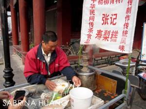 Tianjin-4