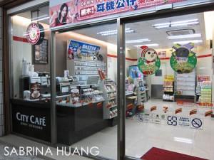 20111118Kaoshoung046