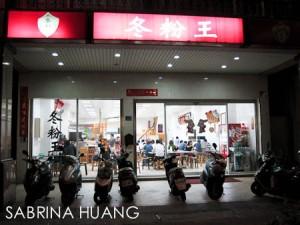 20111118Kaoshoung054