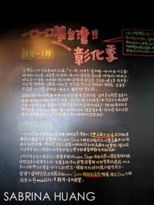 20111116Taipei102