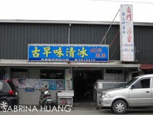 20111118Kaoshoung002