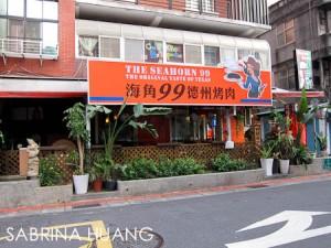 20111122Taipei218