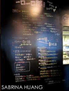 20111116Taipei104