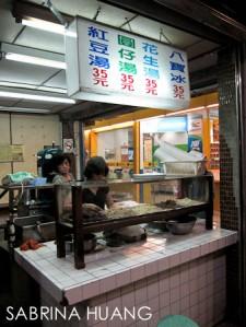 20111118Kaoshoung058