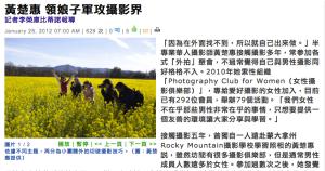 Screen Shot 2012-02-04 at 3.51.59 PM