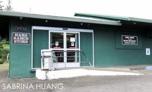 Hana-Store-2