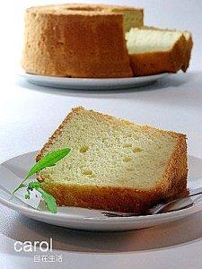 Carol-cake